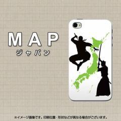 iPhone4sケース・iPhone4ケース  スマホケース【683 MAP ジャパン(素材クリア)】 UV印刷