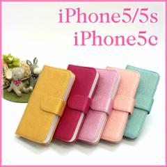 iPhone5sケース iPhone5cケース iPhone5ケース 手帳型 スマホケース「iPhone5sケース No.393」 iPhoneケース