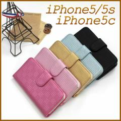 iPhone5sケース iPhone5cケース iPhone5ケース 手帳型 スマホケース「iPhone5sケース チェック柄 No.411」
