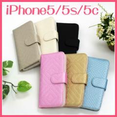 iPhone5sケース iPhone5cケース iPhone5ケース 手帳型 スマホケース「iPhone5sケース No.455」 iPhoneケース