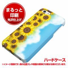 iPhone5c (docomo/au/SoftBank) ハードケース【まるっと印刷 148 ひまわり畑 光沢仕上げ】横まで印刷(アイフォン5c/IPHONE5C用)