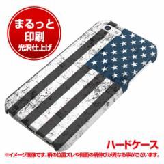 iPhone5c (docomo/au/SoftBank) ハードケース【まるっと印刷 EK864 アメリカンフラッグ ビンテージ 光沢仕上げ】横まで印刷(アイフォン5c