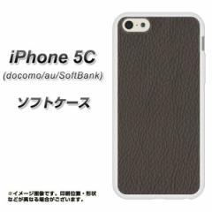 iPhone5c (docomo/au/SoftBank) TPU ソフトケース / やわらかカバー【EK851 レザー風グレー 素材ホワイト】 UV印刷 (アイフォン5C/IPHON