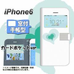 【メール便送料無料】 iPhone6 スマホケース手帳型 窓付きケース カードポケットver 液晶保護フィルム付 【OE863 心】(アイフォン/IPHONE