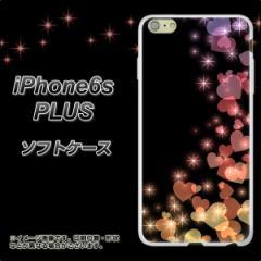 iPhone6s PLUS TPU ソフトケース / やわらかカバー【020 夜のきらめきハート 素材ホワイト】 UV印刷 (アイフォン6s プラス/IPHONE6SPULS