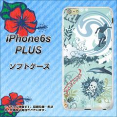 iPhone6s PLUS TPU ソフトケース / やわらかカバー【431 ハワイ 素材ホワイト】 UV印刷 (アイフォン6s プラス/IPHONE6SPULS用)