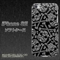 iPhone SE TPU ソフトケース / やわらかカバー【363 ドクロの刺青 素材ホワイト】 UV印刷 (アイフォンSE/IPHONESE用)