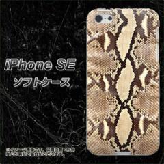 iPhone SE TPU ソフトケース / やわらかカバー【VA965 レザー ホワイトパイソン ヘビ 素材ホワイト】 UV印刷 (アイフォンSE/IPHONESE用