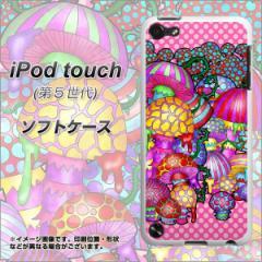 iPod touch(第5世代) TPU ソフトケース / やわらかカバー【AG806 きのこ(ピンク) 素材ホワイト】 UV印刷 (アイポッドタッチ/IPODTOUCH