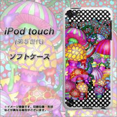 iPod touch(第5世代) TPU ソフトケース / やわらかカバー【AG807 きのこ(黒) 素材ホワイト】 UV印刷 (アイポッドタッチ/IPODTOUCH5用