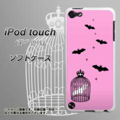 iPod touch(第5世代) TPU ソフトケース / やわらかカバー【AG808 こうもりの王冠鳥かご(ピンク×黒) 素材ホワイト】 UV印刷 (アイポッ