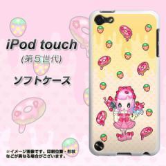 iPod touch(第5世代) TPU ソフトケース / やわらかカバー【AG815 ストロベリードーナツ(水玉黄) 素材ホワイト】 UV印刷 (アイポッドタ
