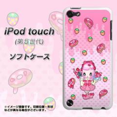 iPod touch(第5世代) TPU ソフトケース / やわらかカバー【AG816 ストロベリードーナツ(水玉ピンク) 素材ホワイト】 UV印刷 (アイポッ