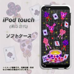 iPod touch(第5世代) TPU ソフトケース / やわらかカバー【AG818 トランプティー(黒) 素材ホワイト】 UV印刷 (アイポッドタッチ/IPODT