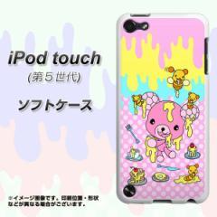 iPod touch(第5世代) TPU ソフトケース / やわらかカバー【AG822 ハニベア(水玉ピンク) 素材ホワイト】 UV印刷 (アイポッドタッチ/IPO