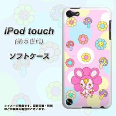 iPod touch(第5世代) TPU ソフトケース / やわらかカバー【AG823 フラワーうさぎのフラッピョン(ピンク) 素材ホワイト】 UV印刷 (アイ