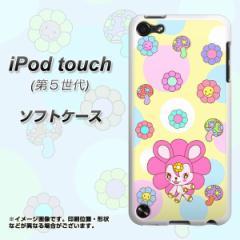 iPod touch(第5世代) TPU ソフトケース / やわらかカバー【AG824 フラワーうさぎのフラッピョン(黄色) 素材ホワイト】 UV印刷 (アイポ