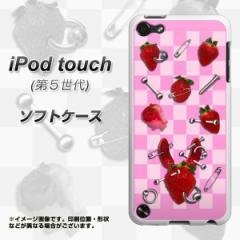 iPod touch(第5世代) TPU ソフトケース / やわらかカバー【AG832 苺パンク(ピンク) 素材ホワイト】 UV印刷 (アイポッドタッチ/IPODTOU
