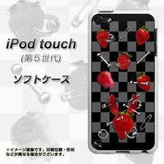 iPod touch(第5世代) TPU ソフトケース / やわらかカバー【AG833 苺パンク(黒) 素材ホワイト】 UV印刷 (アイポッドタッチ/IPODTOUCH5