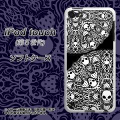 iPod touch(第5世代) TPU ソフトケース / やわらかカバー【AG834 苺骸骨曼荼羅(黒) 素材ホワイト】 UV印刷 (アイポッドタッチ/IPODTOU