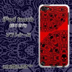 iPod touch(第5世代) TPU ソフトケース / やわらかカバー【AG835 苺骸骨曼荼羅(赤) 素材ホワイト】 UV印刷 (アイポッドタッチ/IPODTOU