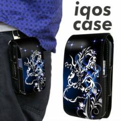アイコス ケース レザー iQOS ケース 1000 闇のシェンロン SO 03D 新型 2.4Plus 対応 ギフト iqos 革 ケース メール便送料無料