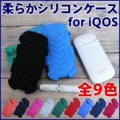 アイコス ケース iQOS ケース 【 シリコン V 】 ...