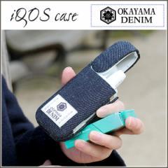 アイコスケース 岡山デニム フタ付き iQOSケース ハードタイプ 新型 2.4Plus 対応 電子タバコ アイコス レディース メール便送料無料