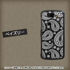 au AQUOS PHONE SL IS15SH ケース / カバー『421 ペイズリー/素材ブラック』両面カバー/