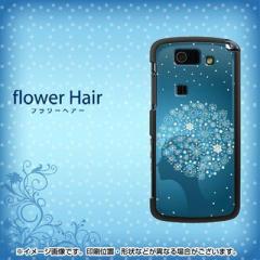 au AQUOS PHONE SL IS15SH ケース / カバー『470 フラワーヘアー/素材ブラック』両面カバー/