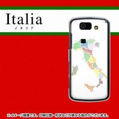 au AQUOS PHONE SL IS15SH ケース / カバー『272 イタリア/素材クリア』 UV印刷 両面カバー/