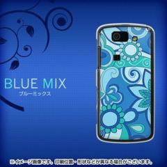 au AQUOS PHONE SL IS15SH ケース / カバー『409 ブルーミックス/素材クリア』 UV印刷 両面カバー/