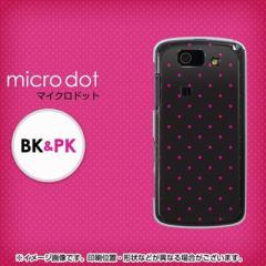 au AQUOS PHONE SL IS15SH ケース / カバー『503 マイクロドットBK&PK/素材クリア』 UV印刷 両面カバー/