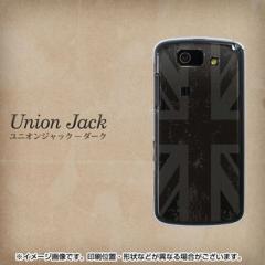 au AQUOS PHONE SL IS15SH ケース / カバー『505 ユニオンジャック-ダーク/素材クリア』 UV印刷 両面カバー/