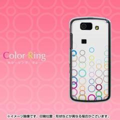au AQUOS PHONE SL IS15SH ケース / カバー『522 カラーリングGR/素材クリア』 UV印刷 両面カバー/