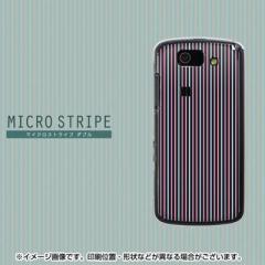 au AQUOS PHONE SL IS15SH ケース / カバー『532 マイクロストライプ-ダブル/素材クリア』 UV印刷 両面カバー/