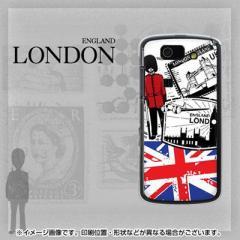 au AQUOS PHONE SL IS15SH ケース / カバー『574 LONDON/素材クリア』 UV印刷 両面カバー/