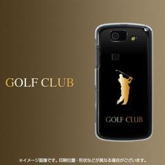 au AQUOS PHONE SL IS15SH ケース / カバー『610 GOLFCLUB/素材クリア』 UV印刷 両面カバー/