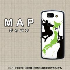 au AQUOS PHONE SL IS15SH ケース / カバー『683 MAP ジャパン/素材クリア』 UV印刷 両面カバー/
