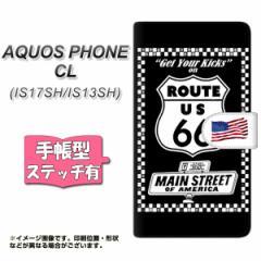 AQUOS PHONE CL IS17SH / IS13SH 共用 手帳型 スマホケース ステッチタイプ YK805 ルート66 メール便送料無料