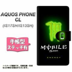 AQUOS PHONE CL IS17SH / IS13SH 共用 手帳型 スマホケース ステッチタイプ YK806 モバイルエナジー メール便送料無料