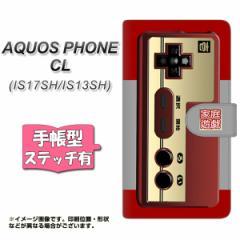 AQUOS PHONE CL IS17SH / IS13SH 共用 手帳型 スマホケース ステッチタイプ YK807 コントローラ2 メール便送料無料