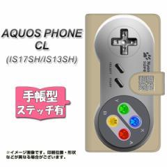 AQUOS PHONE CL IS17SH / IS13SH 共用 手帳型 スマホケース ステッチタイプ YK808 コントローラ1 メール便送料無料
