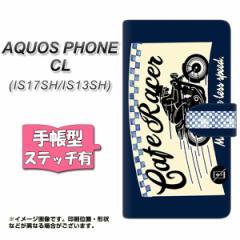AQUOS PHONE CL IS17SH / IS13SH 共用 手帳型 スマホケース ステッチタイプ YK810 カフェレーサー メール便送料無料