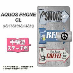 AQUOS PHONE CL IS17SH / IS13SH 共用 手帳型 スマホケース ステッチタイプ YK812 TO SMOKE  メール便送料無料