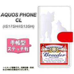 AQUOS PHONE CL IS17SH / IS13SH 共用 手帳型 スマホケース ステッチタイプ YK813 ブリーダー メール便送料無料