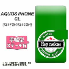 AQUOS PHONE CL IS17SH / IS13SH 共用 手帳型 スマホケース ステッチタイプ YK814 Hey neko メール便送料無料