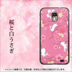 au GALAXY SII WiMAX ISW11SC スマホケース【149 桜と白うさぎ(素材クリア)】 UV印刷