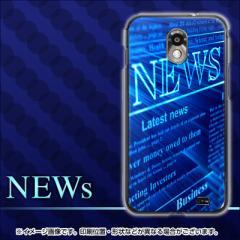 au GALAXY S2 WiMAX ISW11SC ケース / カバー【458 NEWs(素材クリア)】 UV印刷 ★高解像度版
