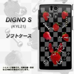 au DIGNO S KYL21 TPU ソフトケース / やわらかカバー【AG833 苺パンク(黒) 素材ホワイト】 UV印刷 (ディグノS/KYL21用)